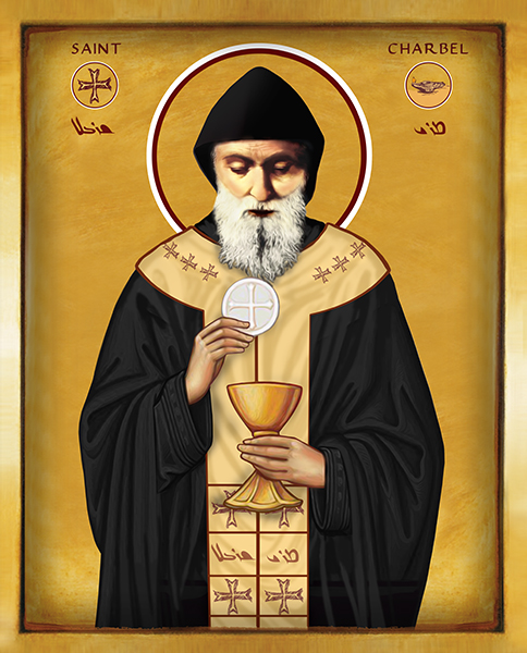 Saint Charbel Makhlouf - The Priest | | Icon by Chady Elias | Holy Brush