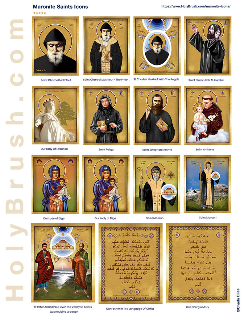 Maronite Saints Icons poster Holy Brush by Chady Elias