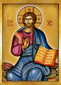 Jesus Christ in Majesty | Icon by Chady Elias | Holy Brush