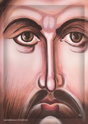 Holy Face | Icon by Chady Elias | Holy Brush