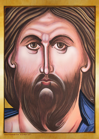 Holy Face of Jesus | Icon by Chady Elias | Holy Brush