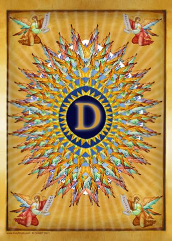 Hosanna D | Icon by Chady Elias | Holy Brush