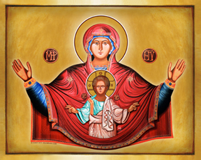 Mary Mother of God, Platytera | Icon by Chady Elias | Holy Brush
