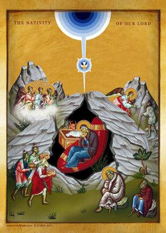 Nativity of the Lord | Icon by Chady Elias | Holy Brush