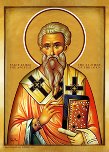 Saint James The Apostle, Byzantine Icon, The Brother Of The Lord | Icon by Chady Elias | Holy Brush