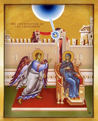 The Anunciation of The Theotokos