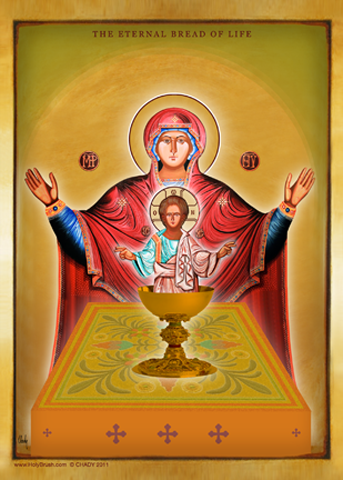 The Eternal Bread of Life | Icon by Chady Elias | Holy Brush