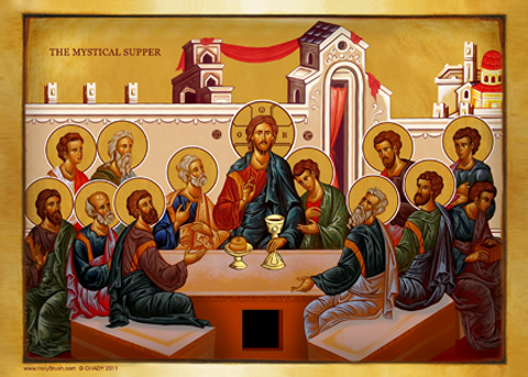 Last Supper | Icon by Chady Elias | Holy Brush