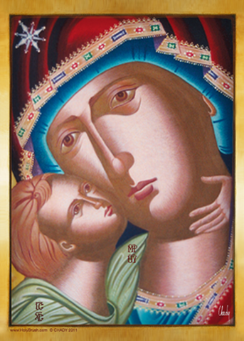 Mother of God Detail | Icon by Chady Elias | Holy Brush