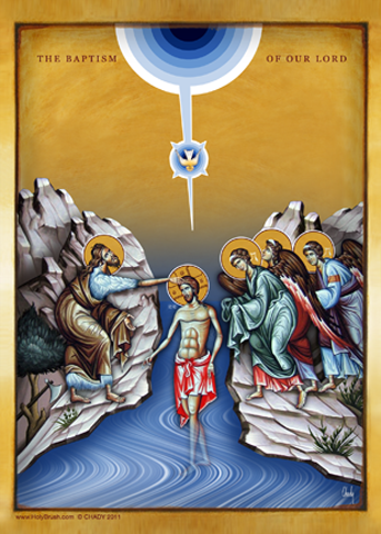 The Baptism of Christ | Icon by Chady Elias | Holy Brush